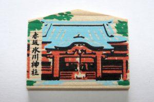 赤坂氷川神社 十社絵馬
