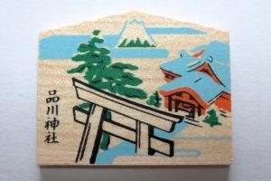 品川神社 十社絵馬