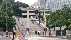 山王下(日枝神社入口)
