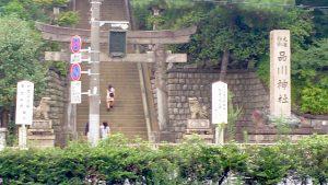 品川神社 社号標・鳥居