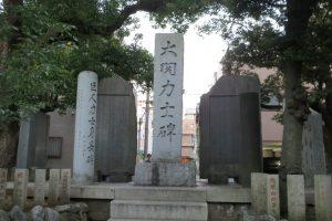 富岡八幡宮 大関力士碑