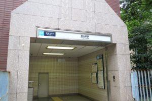 東大前駅 1番口