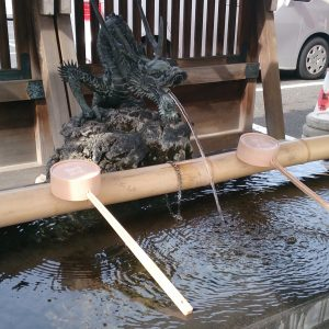 鷲神社 手水舎