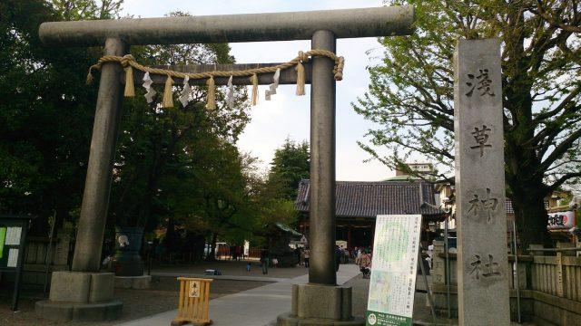 浅草神社 社号標・鳥居
