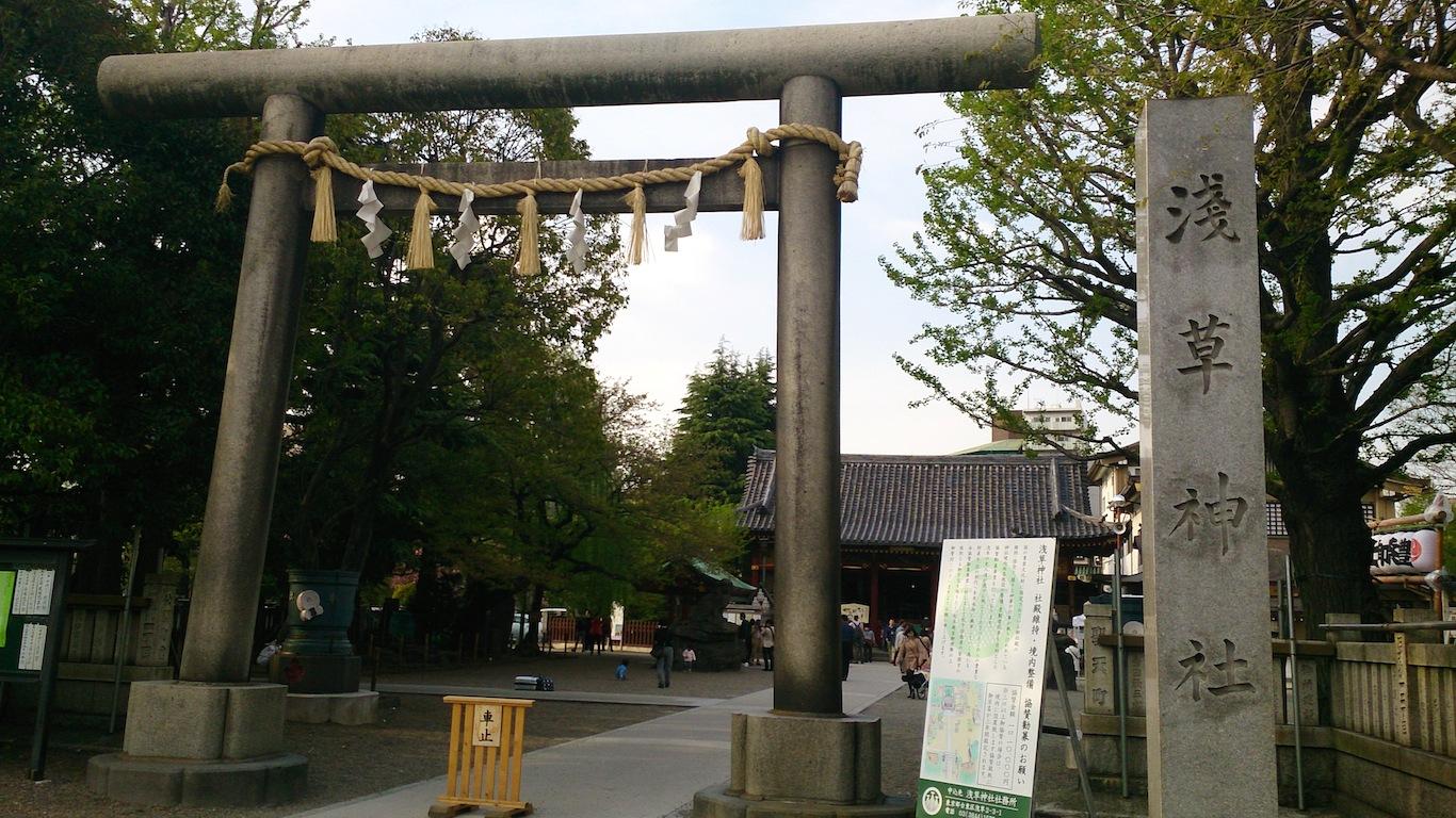 ぶらぶら神社 浅草近辺の神社をぶらぶら