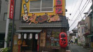白山駅前の串カツ屋
