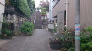 白山神社 南側の参道