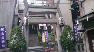 烏森神社 鳥居