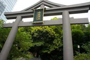 日枝神社 山王鳥居(西)