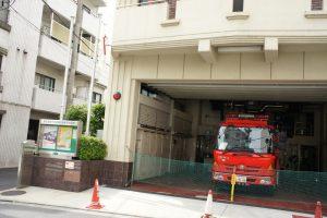 赤坂消防署新町出張所