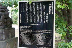 氷川神社 社殿について