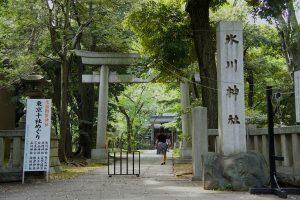 赤坂氷川神社 社号標・鳥居