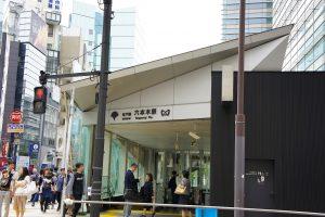 六本木駅 7番口 大江戸線