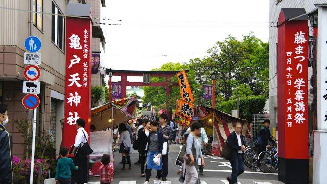 亀戸天神社 参道