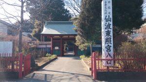 仙波東照宮 入口